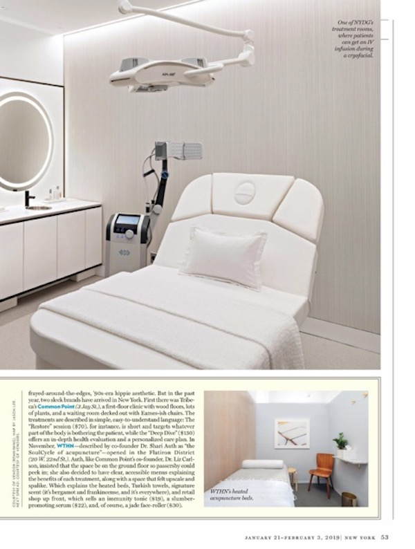 emsculpt new york magazine february